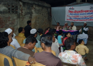 SARI-Q-Discussion on World AIDS Day-Keraniganj-2008
