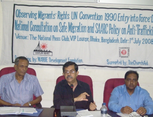 UN Convention Entry into Force Day-Discussion at Dhaka-2008