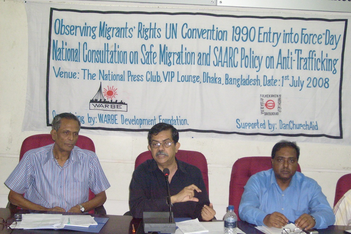 UN Convention Entry Into Force Day Discussion At Dhaka 2008 WARBE Development Foundation