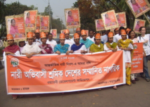 Women's Day-WARBE Rally at Shahabagh, Dhaka-2008