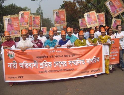 Women's Day- WARBE Rally at Shahbag, Dhaka-2008