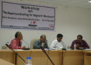 Workshop on Pre-departure Breifing, Dhaka-2008