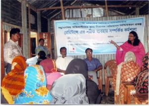 Workshop on Remittance uses, Brahmanbaria-2011