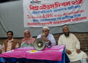 World AIDS Day-Discussion at Keranigonj, Dhaka-2008
