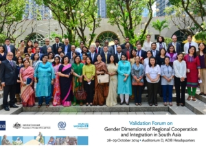 ADB Group photo