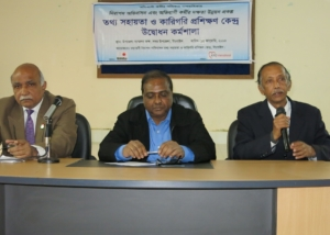 AWO Pro-Guest at Inaugural Workshop-Tangail-2013