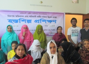 AWO Pro-Handicraft Training at Tangail-2013