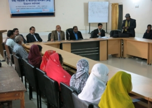AWO Pro-MISC Inaugural Workshop at Tangail-2013