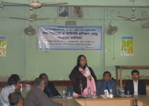 AWO Pro-UNO at MISC Inaugural Function at Comilla-2013