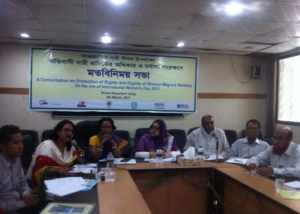 Consultation on Protection of Rights and Dignity of Women Migrant Workers at Dhaka Reporter's Unity