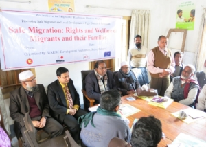 EU-DCA Pro-Local Officials Training at Rangpur-2013