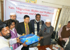 EU-DCA Pro-Multimedia, TV, DVD etc. Presented to DEMO Rangpur-2013