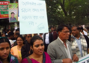 HR Day-Human Chain infront of National Press Club, Dhaka-2012
