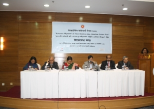 IMD-2012-Discussion on Migrants Reintegration & Future Plan at Bongobandhu Convention Center, Dhaka