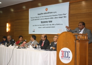IMD-2012-WARBE Presentation at Discussion on Migrants Reintegration in Bongobandhu Convention Center, Dhaka