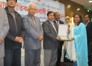 IMD-WARBE Received Crest for Best Stall at Dhaka-2012