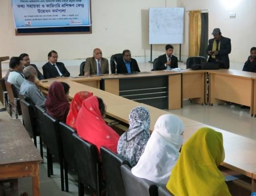 Information & vocational training center