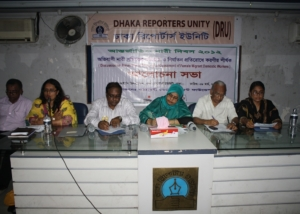 International Womens Day-2012-Discussion Rights of Women Migrant Workers at Reporters Unity, Dhaka