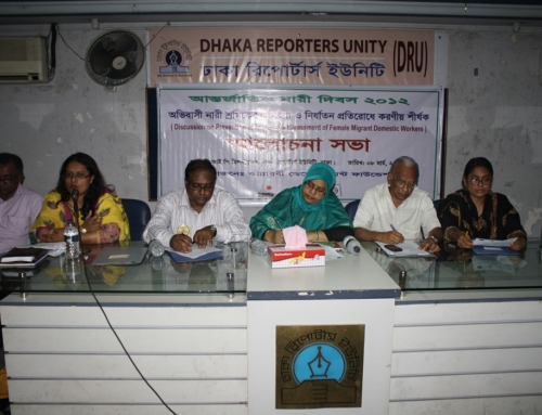 International Women's Day-2012-Discussion Rights of Women Migrant Workers at Reporters Unity, Dhaka