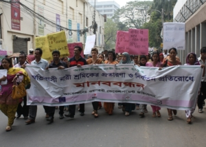 International Womens Day-2012- WARBE Rally & Human Chain at Dhaka