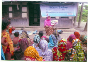 MJF-Awareness Meeting at Dohar, Dhaka-2012