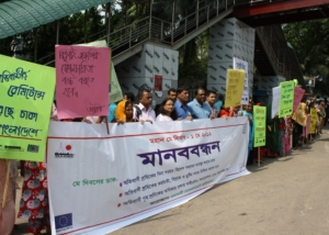 May Day-2012, Human Chain infront of National Press Club, Dhaka