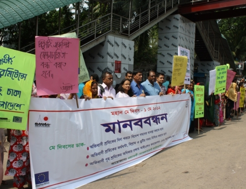May Day-2012, Human Chain in front of National Press Club, Dhaka