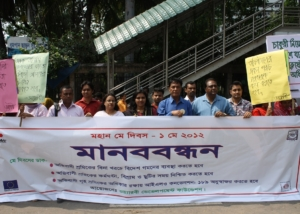 May Day-Human Chain at National Press Club, Dhaka-2012