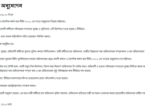 Bangla News24