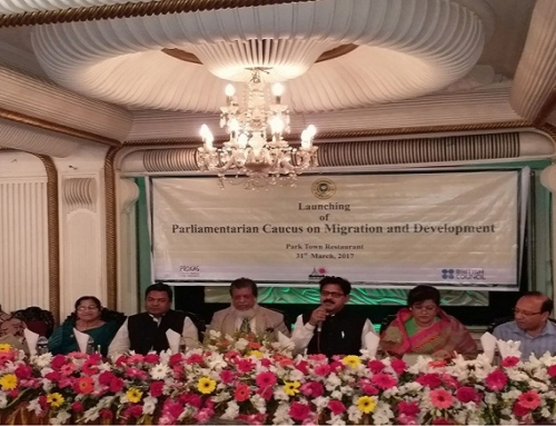 Launching of National Parliamentarian Caucus on Migration and Development