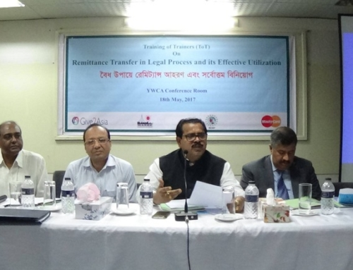 "Launching of ""Training of Trainers"" (ToT) on ""Remittance Transfer in Legal Process and its Effective Utilization"" in Bangladesh"