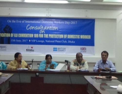 "Consultation on ""Ratification of ILO Convention 189 for the Protection of  Women Domestic Worker"""