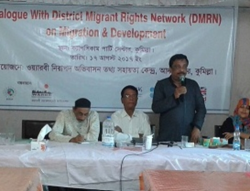 Dialogue with District Migrant Rights Network (DMRN) on Migration & Development at Comilla