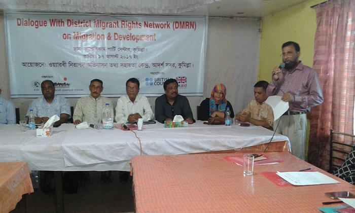 Dialogue with District Migrant Rights Network (DMRN) on