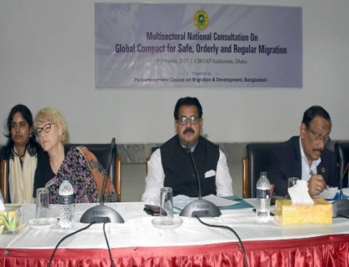 "Consultation on ""Global Compact for Safe, Orderly and Regular Migration"" on 09th October, 2017 at CIRDAP Auditorium, Dhaka"