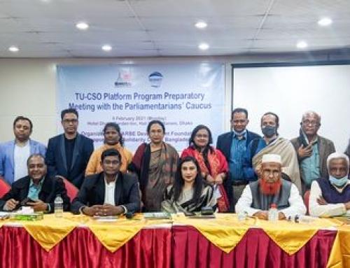 TU-CSO Platform on Migration Preparatory Meeting with parliamentarians Caucus